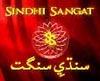 Sindhi Sangat
