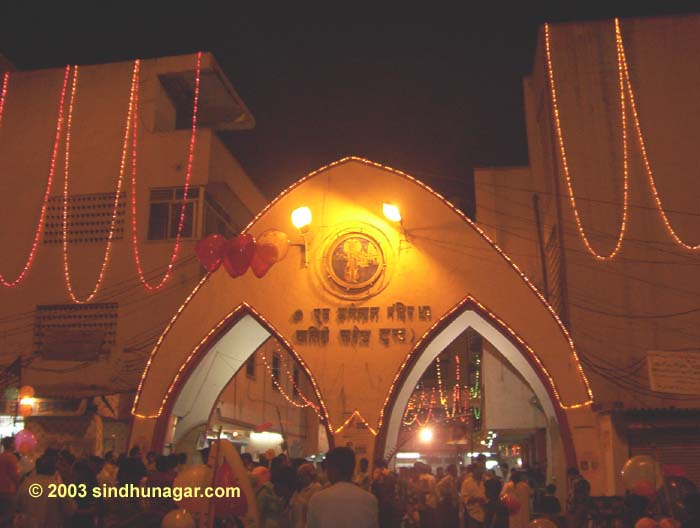 Puj Jhulelal Temple on Cheti Chand