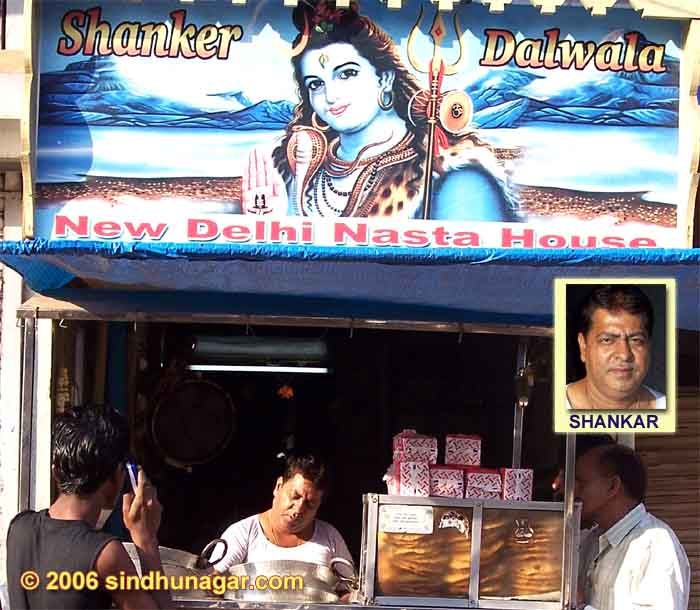 Shankar Dalwala is very famous personality in Sindhunagar-4. Many people nearby rely on his tasty dishes for breakfast early morning.
