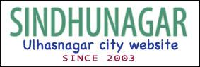 Ulhasnagar City Portal