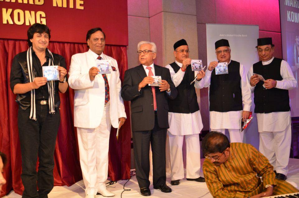 raj music release
