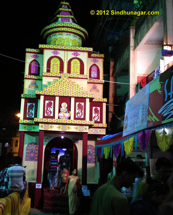 UFC Ganpati Festival from Ulhasnagar