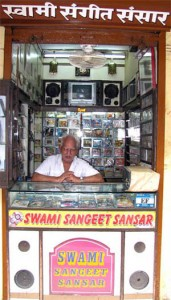 Swami Sangeet Sansar Music store