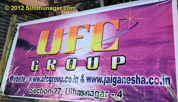 UFC Group Poster