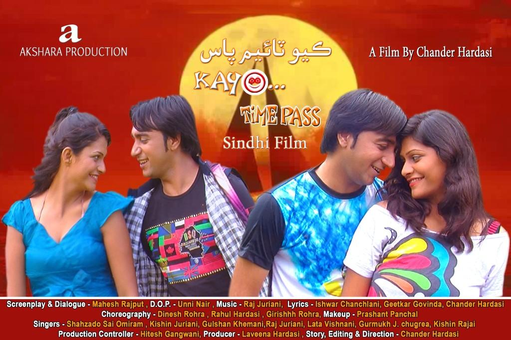 Kayo_TimePass_Poster3