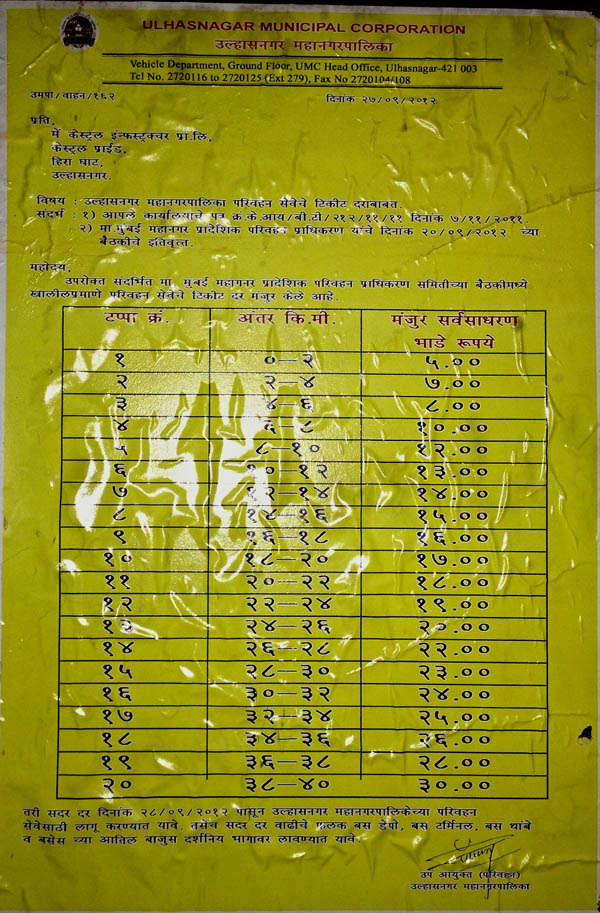 UMC_Bus_Service_chart