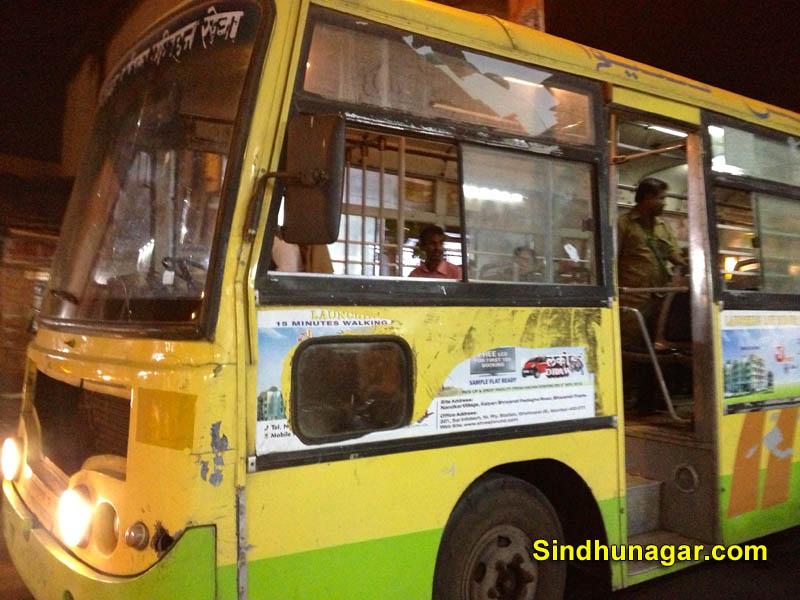 Ulhasnagar_UMC_Bus_Service2