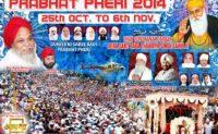 Prabhat-Pheri-2014-Ulhasnagar