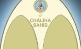 Chaliha Sahib logo