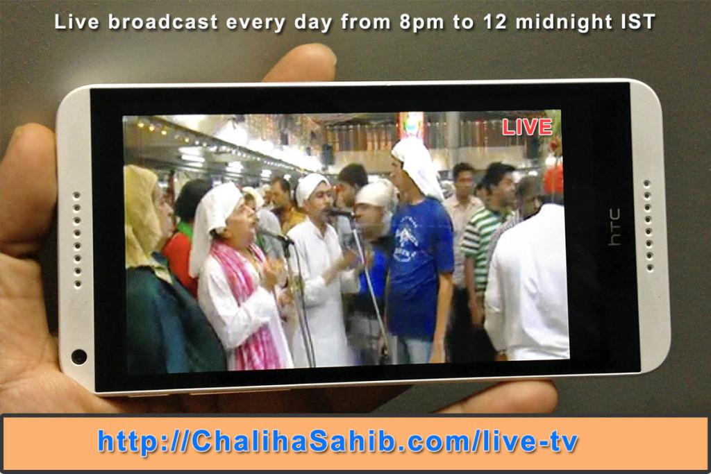 Chaliha sahib live mobile broadcast