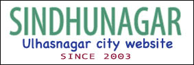 Ulhasnagar City of logo, industrial city, Sindhi city, Jhulelal City