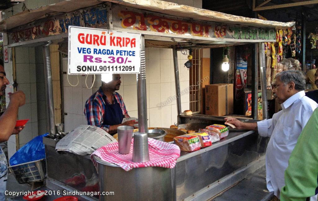 Guru Kripa Ragda Pettice near Bhatia Hospital, Ulhasnagar 5